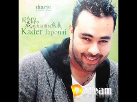 kader japonai 2014 radio tunisie