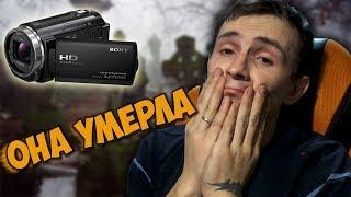 СТРИМ! Сломалась камера! Что теперь будет ?