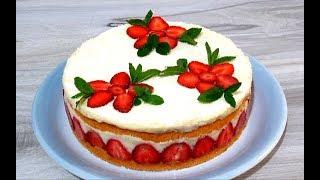 """Потрясающий Торт """"Фрезье"""" (Fraisier) Клубничный торт Вкусный Нежный Домашний Торт Рецепт."""