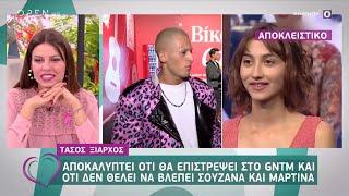 Τάσος Ξιάρχος: Χορεύει στο X Factor και «κράζει» το GNTM | Ευτυχείτε! 25/10/2019 | OPEN TV