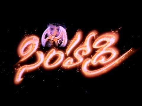 Simhadri Movie || Titles || Jr NTR, Bhoomika, Ankitha