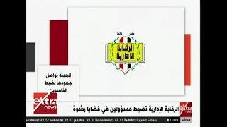 موجز أخبار الـ 11 صباحًا مع إيمان الحويزي