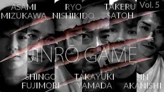 NGTV   GAME Vol. 5 - WEREWOLF/人狼
