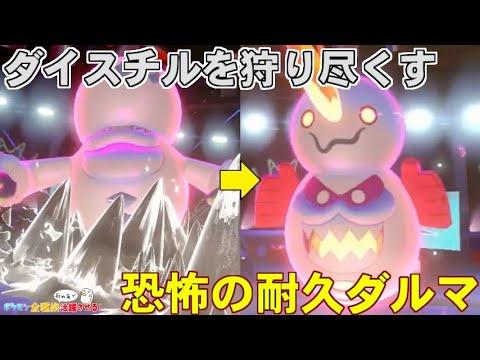 ポケモン 剣 盾 バトンタッチ