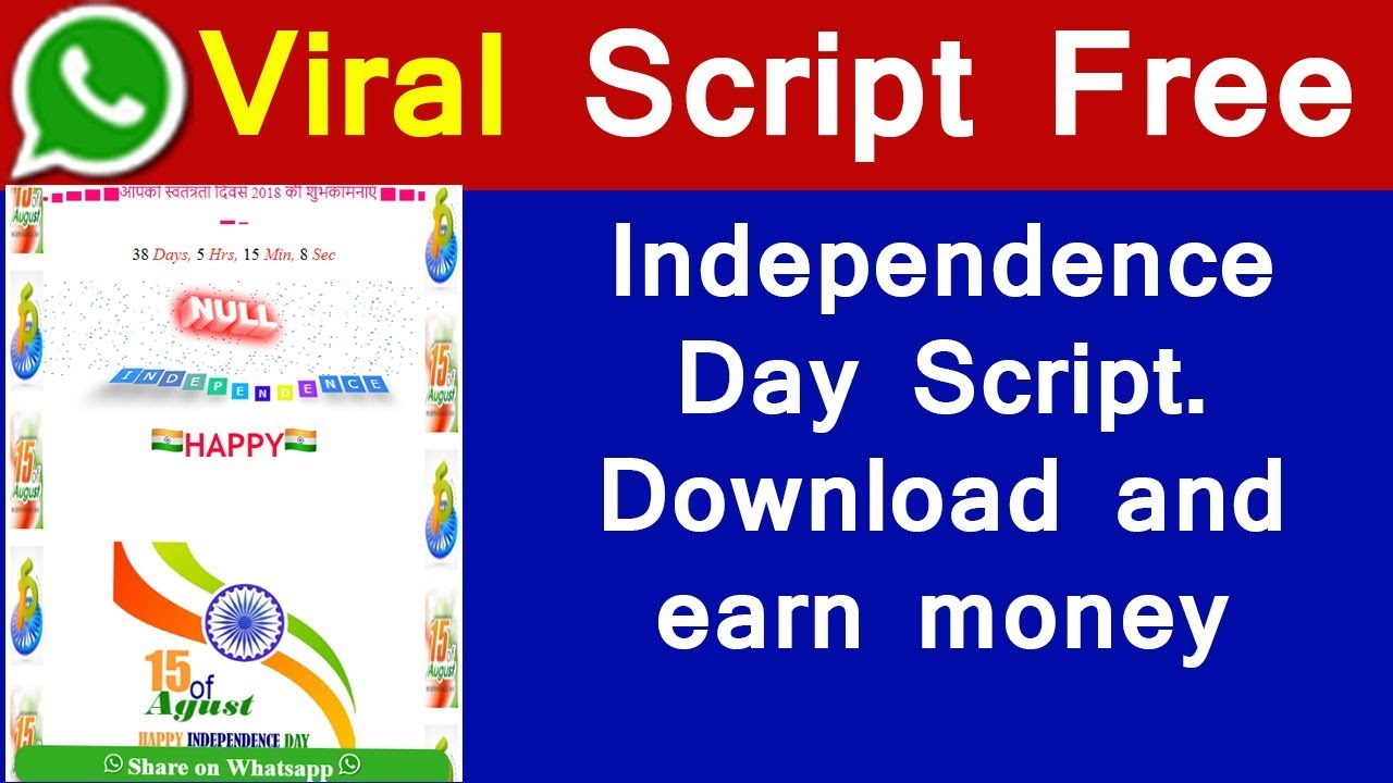 Whatsapp Viral Script Download and Earn Money | Independence Day Script