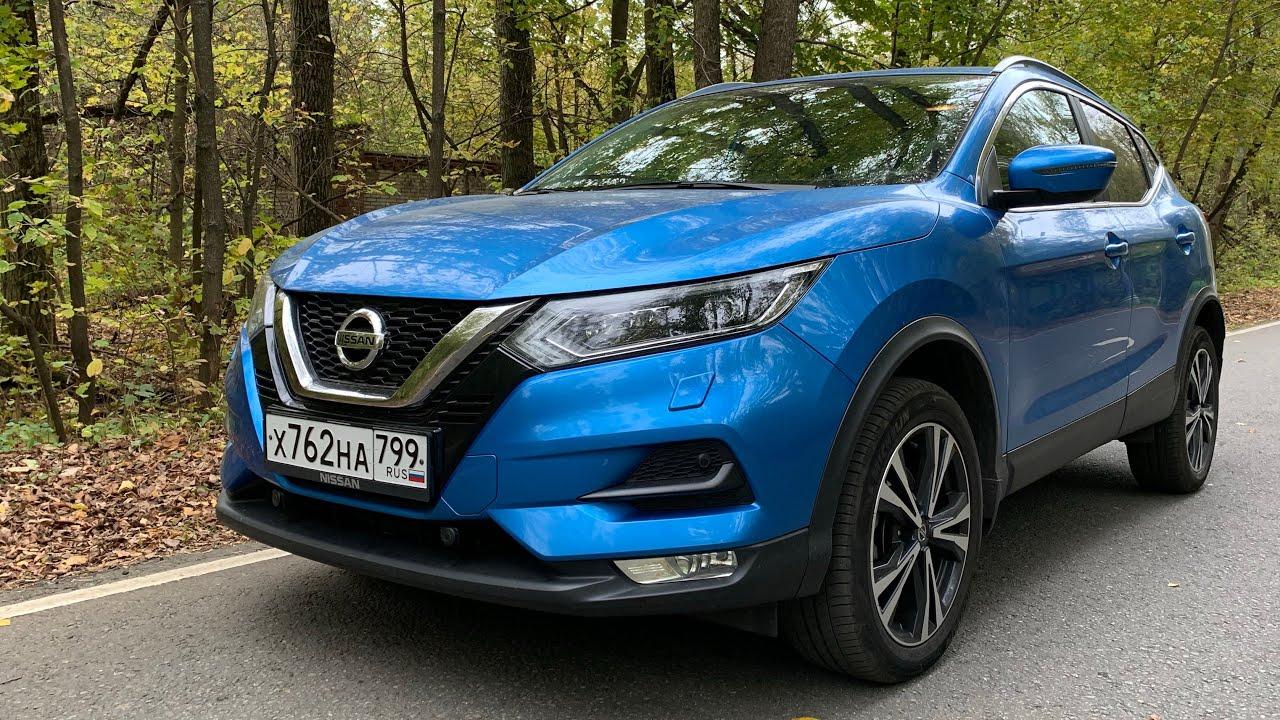 Взял Nissan Qashqai - новый лучше дорестайла