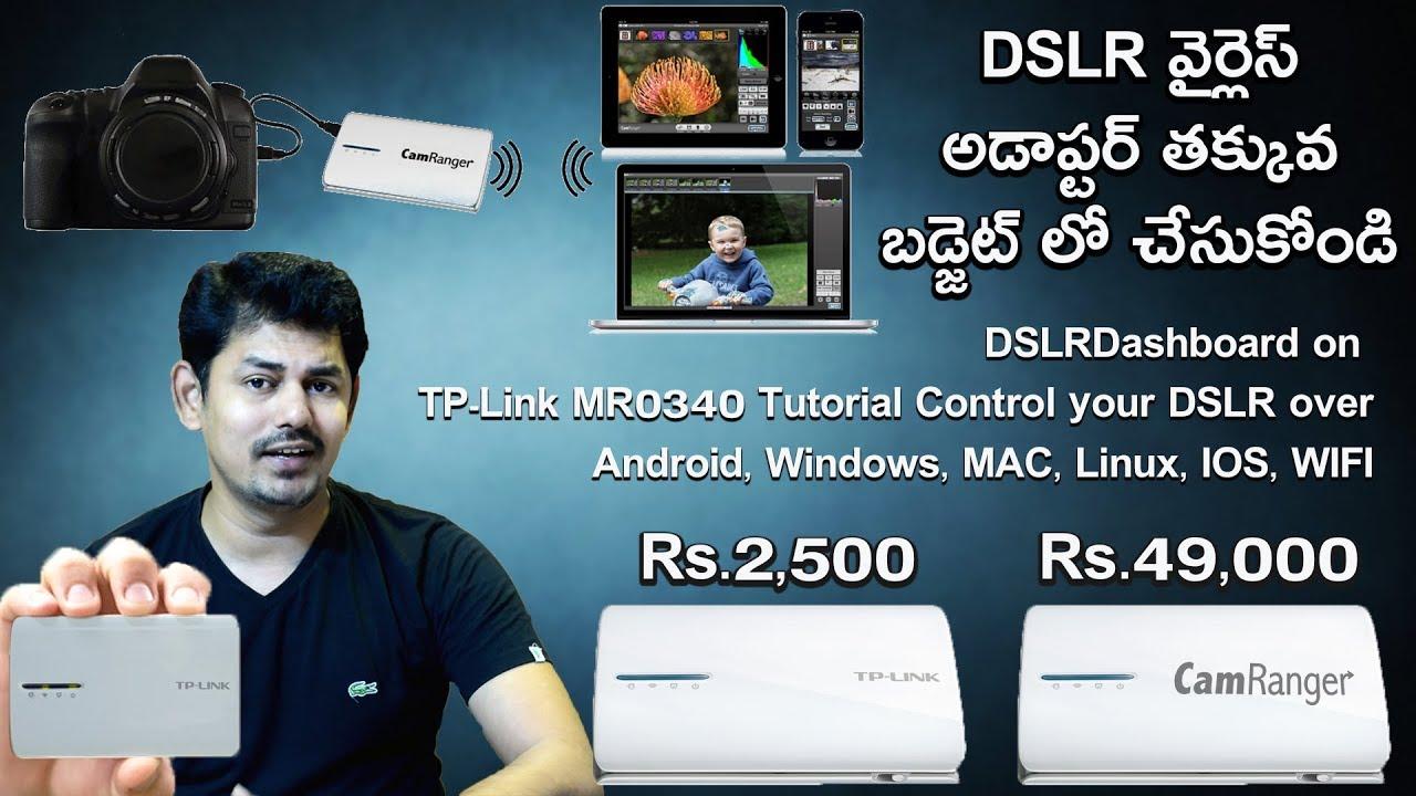 DSLRDashboard on TP-Link MR3040 Tutorial - Control your DSLR || in Telugu  || Tech-Logic