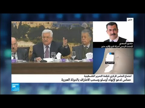 منصور السعدي: أمريكا نسفت كل الجهود الوطنية والدولية للسلام  - نشر قبل 1 ساعة