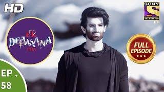 Ek Deewaana Tha - Ep 58 - Full Episode - 10th January, 2018