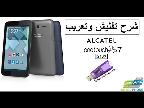tablet alcatel one touch pixi 7 flash firmware cm2 mtk