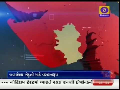 Sufficient water for farmers now in Amreli | Water conservation scheme | Ground Report Gujarati