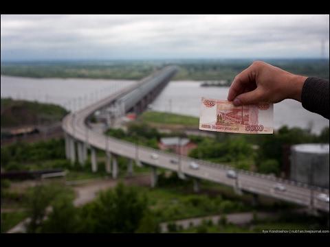 фото мост амур