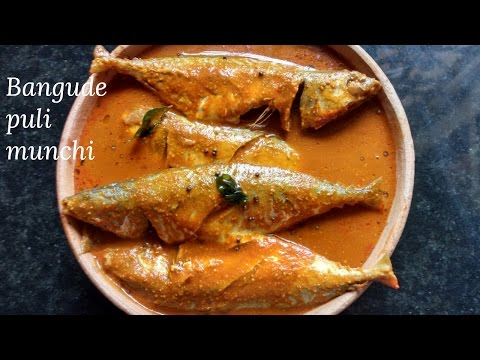 Bangude Meen Gassi Without Coconut   Hot And Sour Mackerel Fish Curry Recipe   Mangalorean Style
