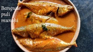 Bangude meen gassi without coconut | Hot and sour mackerel fish curry recipe