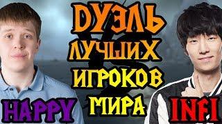 Happy (UD) vs Infi (ORC). Лучшие игроки мира. Cast #25 [Warcraft 3]
