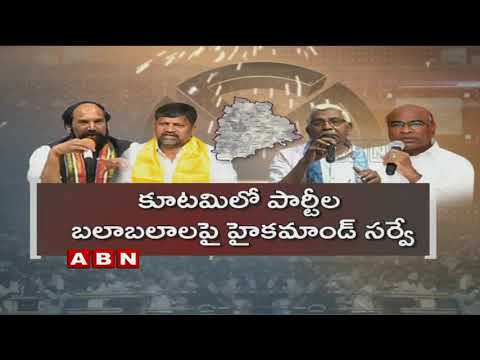 Mahakutami Seat Sharing Finalized, may Announce Candidates list Soon | ABN Telugu