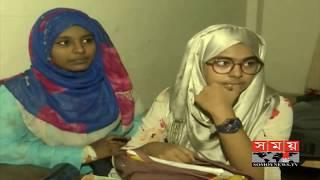 নির্দেশনা উপেক্ষা করেই চলছে কোচিং সেন্টারগুলো! | সদুত্তর নেই কোচিং শিক্ষকদের | BD Education System
