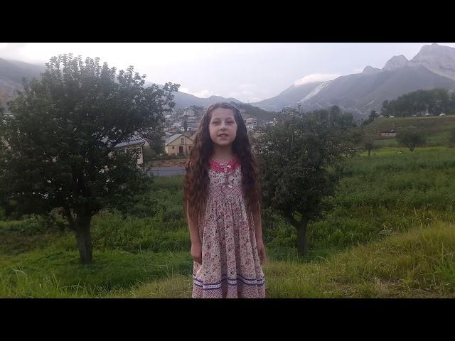 Изображение предпросмотра прочтения – ДианаМагомедова читает произведение «Песня о песне» А.А.Ахматовой