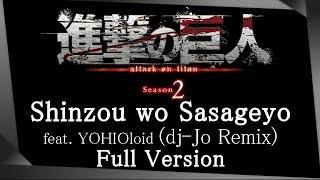 Attack On Titan Season 2 OP: 心臓を捧げよ! Feat. YOHIOloid [ Dj-Jo Remix ]  Full Version