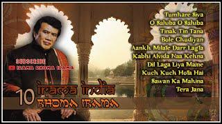Download Lagu Rhoma Irama Versi India
