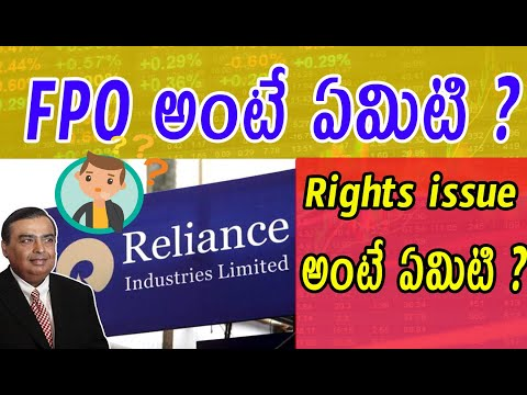 Fpo And Right Issue అంటే ఏమిటి ? || Reliance Right Issue || Safe Trading Telugu ||