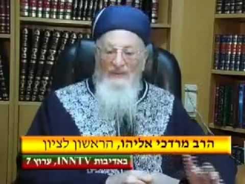 Rabbi Mordechai Eliyahu: Free Jonathan Pollard!