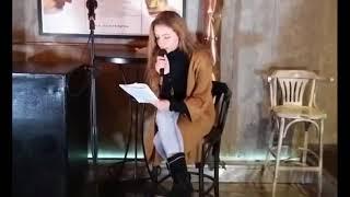 Ива Валентинова - 2 години ''Отвъд кориците''