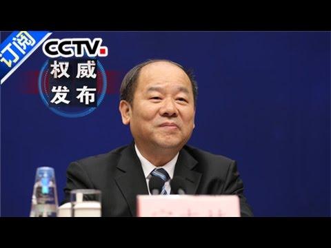 CCTV世界周刊
