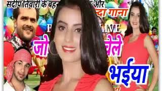 sandip tiwari के बहन के ऊपर एक और गंदा गाना जैसी करनी वैसी भरनी