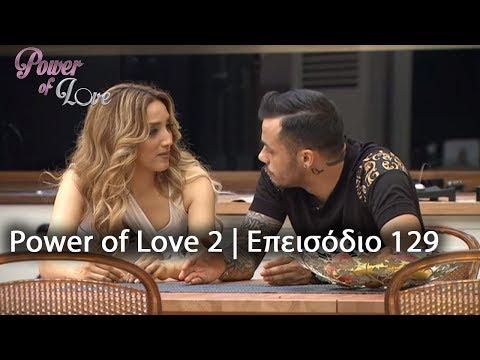Power of Love 2   Επεισόδιο 129