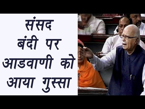 LK Advani gets angry on Ananth Kumar for disruptions in parliament