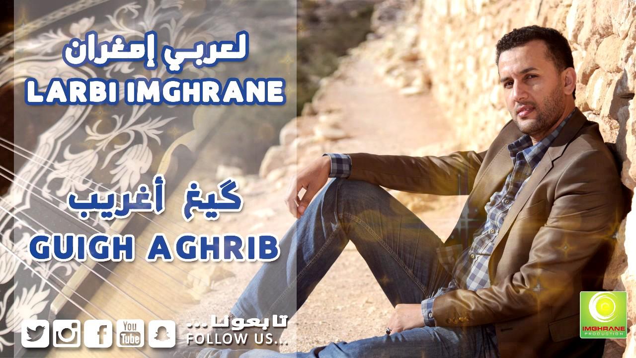 Download Larbi Imghrane - Gigh Aghrib (Official Audio) | لعربي إمغران - گيغ أغريب