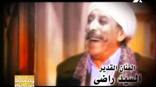 ذكرى الفنان . السيد راضى 10.4.2012.flv