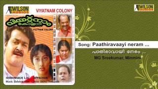 Paathiravaayi neram Viyatnam Colony