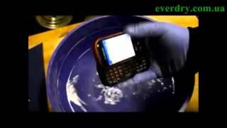 Ultra Ever Dry Украина - Мобильный телефон под водой(http://www.everdry.com.ua - Ultra Ever Dry купить в Украине Ultra Ever Dry -- это уникальное покрытие, которое отталкивает практическ..., 2013-03-07T19:30:42.000Z)