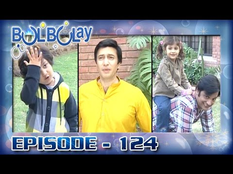 Bulbulay Ep 124 - ARY Digital Drama thumbnail