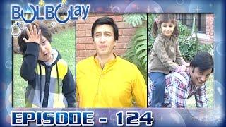 Bulbulay Ep 124 - ARY Digital Drama
