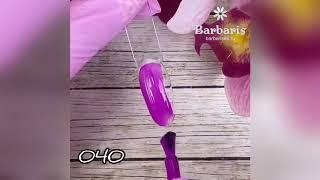 Выкраска гель-лаков Nobrand - Видео от NAIL СENTRE Barbaris