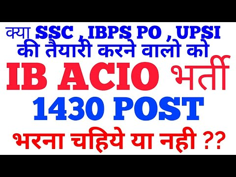 1430 POST Intelligence Bureau Recruitment 2017 | Assistant Central Intelligence Officer Grade-II