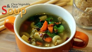 Vegetable Soup Recipe | Healthy Vegetarian Weight Loss Soups & Starter Recipes By Shilpi