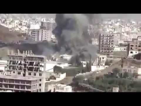 لحظة استهداف طائرات التحالف لعزاء في القاعة الكبرى بالعاصمة صنعاء