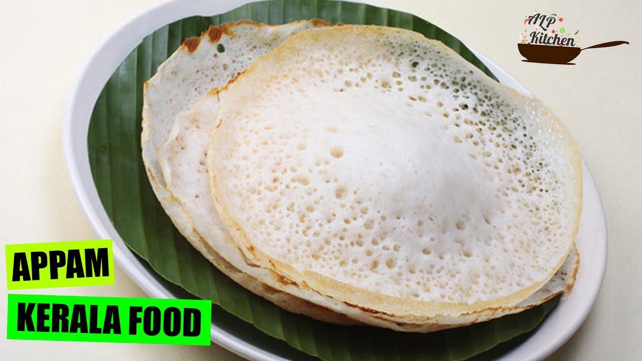 Appam Rice Appam Kerala Appam Recipe Youtube