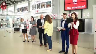 Всемирный День донора крови. г. Саратов.
