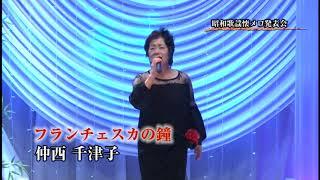 2018年4月29日(日) 歌謡スタジオK2.