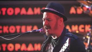"Gorky Park - Bang | СК ""Олимпийский"", Live, 2013"
