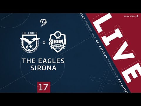 THE EAGLES - SIRONA. 17-й тур Премьер-лиги ЛФЛ Дагестана 2020/21 гг.