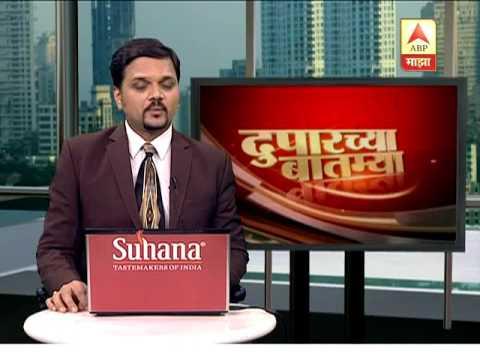 Mumbai: Nitin Gadkari, Jaywant Patil and Sushilkumar Shinde On Narayan Rane