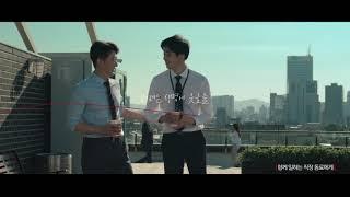 18 0917 롯데 생명존중선포 캠페인