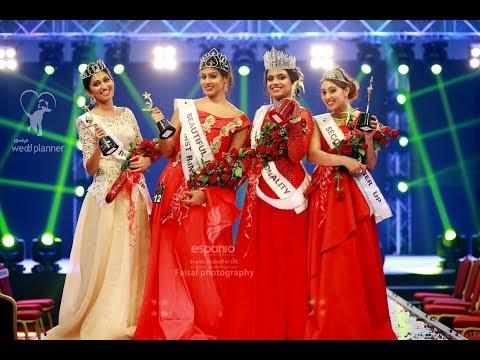 Mrs Kerala 2017 - Part 4 | Beauty Pageant of Kerala | Flowers TV | Espanio Events