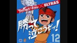 Ultra Katte Nakou Ze! - T-Pistonz+KMC [Full])